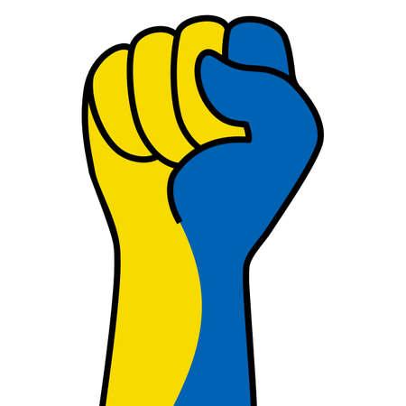 Raised ukrainian fist flag. The hand of ukraine. Fist shape ukraine flag color. Patriotic demonstration, rebel, protest, fighting for human rights, freedom. Vector icon, symbol for web banner, posts Illustration