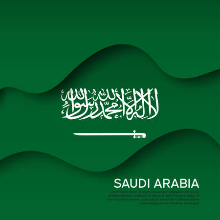 Abstract waving saudi arabia flag. Paper cut style. Creative background for the design of patriotic holiday cards. Graphic abstract background for poster. Vector illustration - saudi arabia flag. Banner Illustration