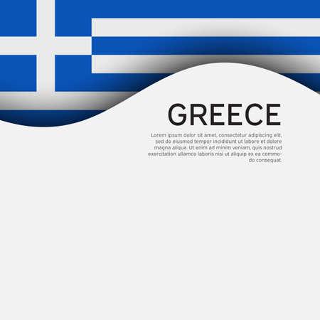 Background with flag of greece. Greece flag on a white background. State greek patriotic banner, flyer. National poster design. Business booklet. Wave pattern. Vector illustration