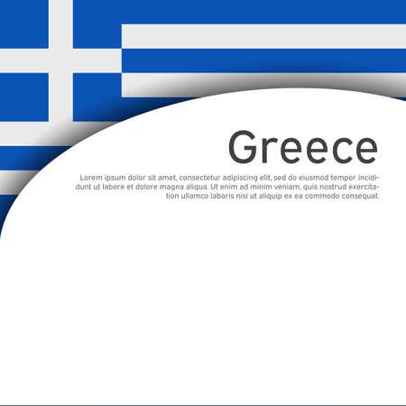 Background with flag of greece. State greek patriotic banner, flyer. National poster design. Business booklet. Wave pattern. Vector illustration Illustration
