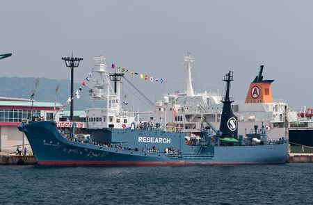 Kagoshima City, Japan, April 27, 2008, Whaling ship Yushin Maru, berthed at a whaling festival in Kagoshima, Japan. This is one of the ships that hunts and harpoons whales. Stock Photo - 6889419