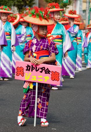 Kagoshima City, Japan, October 22, 2006.  Young child in colorful yukata kimono waits for the music to start during the Taniyama Furusato Matsuri dance festival