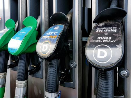 Gorlice, Poland - January 06, 2020: Gas pumps at the Circle K service petrol station in close-up.