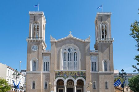 The Cathedral of the Annunciation in Athens