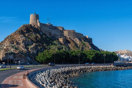 Mutrah Fort on the coast of Muscat in Oman