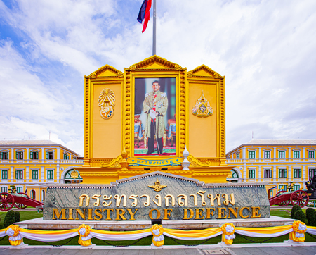 Main entrance signage of the Ministry of Defence, Bangkok, Thailand