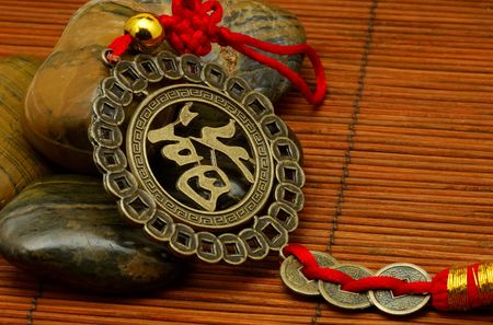 Photo of a Asian Medallion