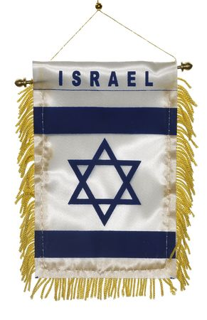 Photo of an Israeli Flag Stock Photo - 516115