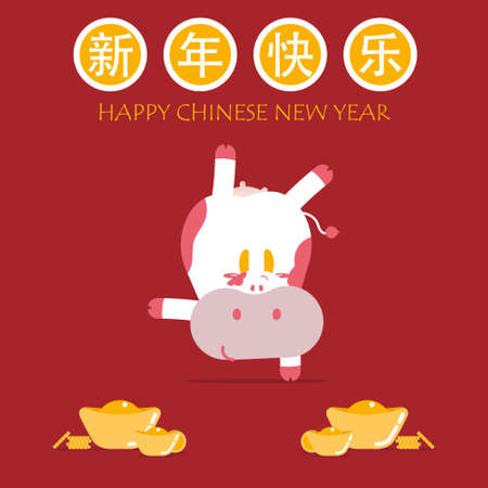 happy chinese new year with text, year of cow, asian culture festival concept with gold in red background, flat vector illustration cartoon character design