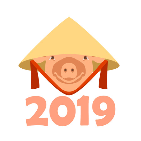 pig in hat. chinese symbol of the 2019 year. vector illustration flat style Иллюстрация