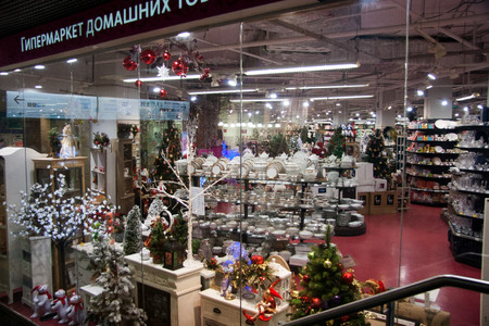 onlooker: Moscow, Russia - November 12, 2015: Moscow City shopping mall. Shop Christmas gifts. Editorial