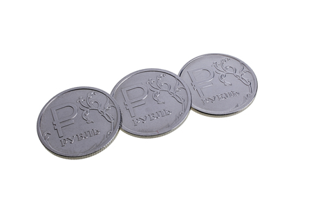 Three rouble coins on white background