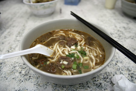braised: Taiwanese Braised Beef Noodle Soup