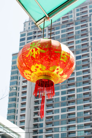 Chinese lamp hanging at roof photo
