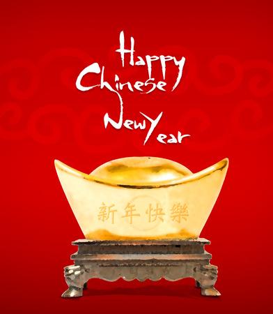 """Parola """"Buon Capodanno cinese """" d'oro cinese Lingotto soldi in stile acquerello su sfondo rosso."""