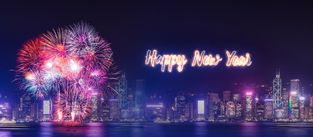 Happy new year firework over cityscape building at night time celebration,Happy new year countdown.greeting card Standard-Bild - 112678541