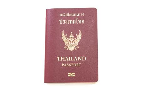 Passport photo on the white background