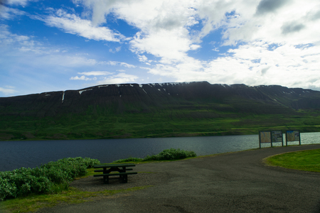 Rest stop along the Ring Road, Iceland. Stock Photo