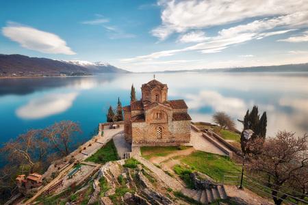 Church of St. John the Theologian -at Kaneo, Ohrid, Macedonia taken in 2015