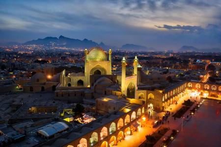 Naqsh-e Jahan Square in Isfahan, Iran Stock Photo
