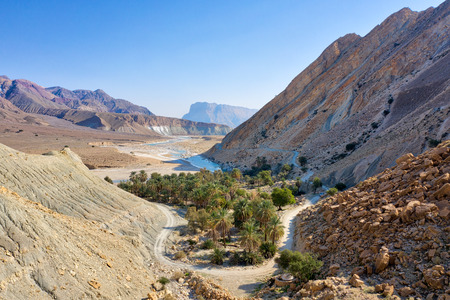 Hormod Protected Area in Southern Iran