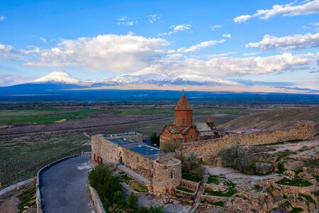 Khor Virab Monastry in Armenia Imagens - 128011194