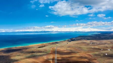 Sevan Lake National Park