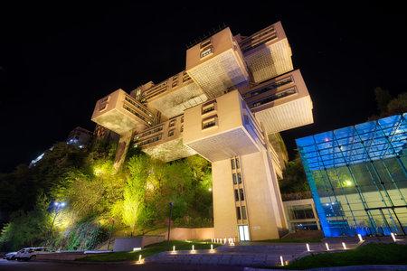 Bank of Georgia building in Tbilisi