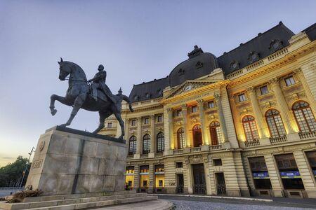 Equestrian statue of Carol I in Bucharest, Romania, taken in May 2019 Reklamní fotografie
