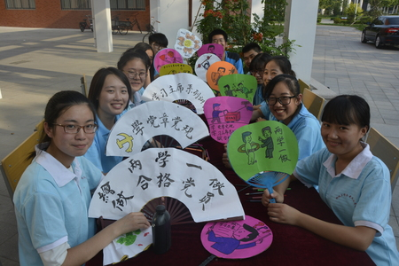 consciously: 11 July 2016, Shandong Liaocheng University, university students doing painting exhibition. Through the fan creation to appeal both calligraphy and paintings, inspire students to consciously learning to do in mind. Editorial