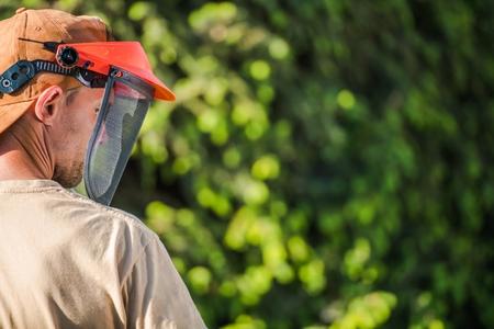 Face Safety Garden Mesh Mask. Power Tools Face Protection.  Reklamní fotografie