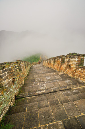 greatwall: Great Wall fog over mountains in Beijing, China. Stock Photo