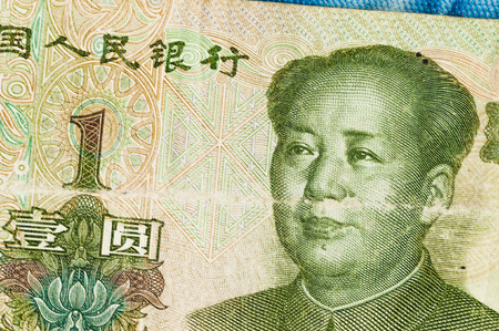 yuan: 1 Yuan Chinise money notes background yuan, bath closeup, China
