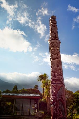 egmont: Volcano Mount Taranaki, north island New Zealand 2016