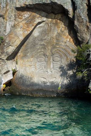 edmonds: Maori rock carvings at lake taupo water 2016