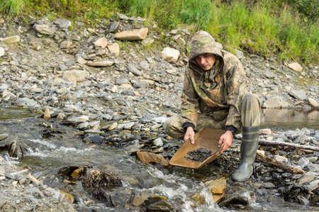 Exploration geologist produces