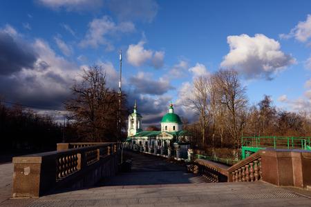 lenin: Moscow Lenin Heights