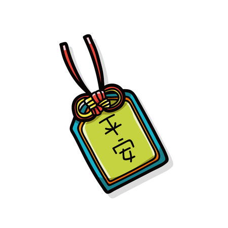 talisman: Garabato talismán chino Vectores