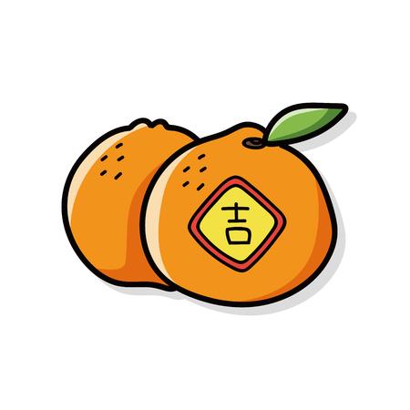 Chinese New Year Mandarin Oranges doodle