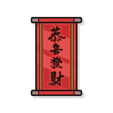 Chinese festival couplets doodle Illustration