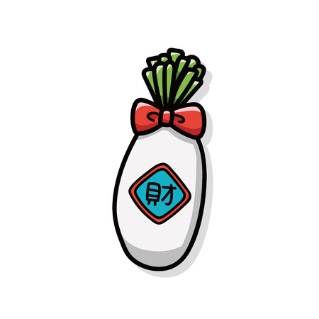 chines: Chinese New Year lucky white radish doodle