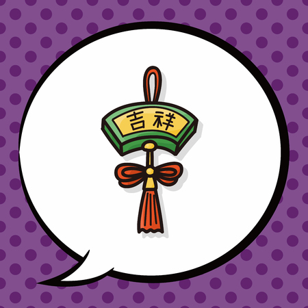 pendent: Chinese New Year Ancient coins lucky pendant doodle, speech bubble