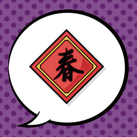 Chinese festival couplets doodle, speech bubble Illustration