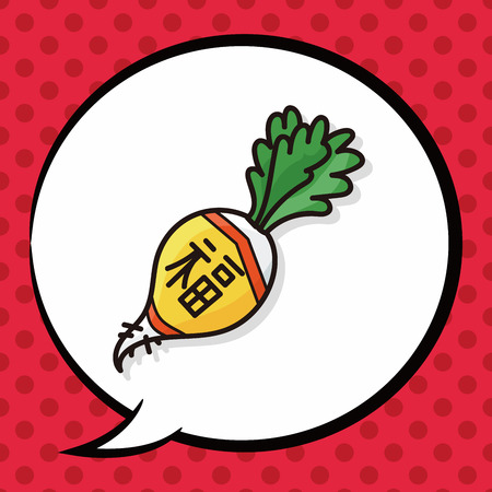 chines: Chinese New Year lucky white radish doodle, speech bubble