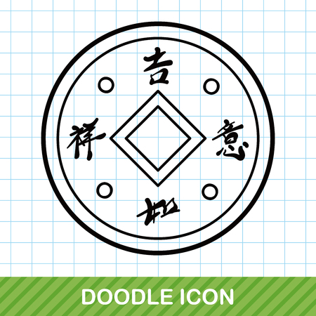 asian coins: Chinese new year gold money doodle Illustration