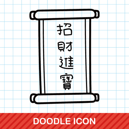 spring festival couplets: Chinese festival couplets doodle Illustration
