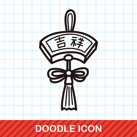 asian coins: Chinese New Year Ancient coins lucky pendant doodle
