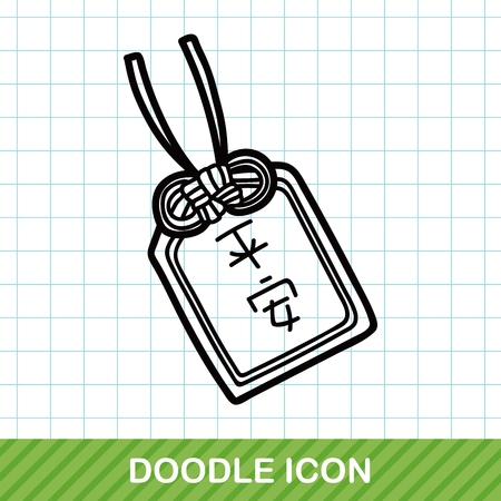 talism�n: Chinese talisman doodle