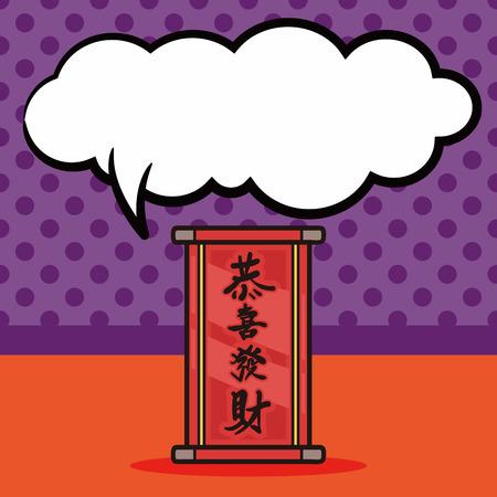 spring festival couplets: Chinese festival couplets doodle, speech bubble Illustration
