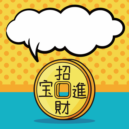 blown: Chinese new year gold money doodle, speech bubble Illustration